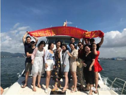 深圳市beplay体育app官网beplay体育电子有限公司